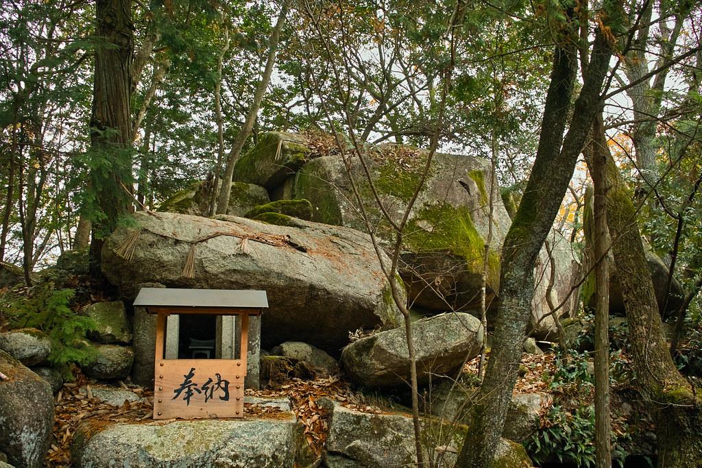 ゆるぎ岩 #24