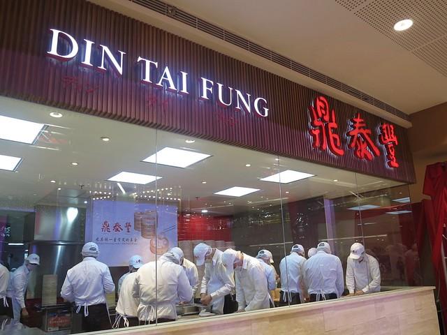 Din Tai Fung at SM Megamall