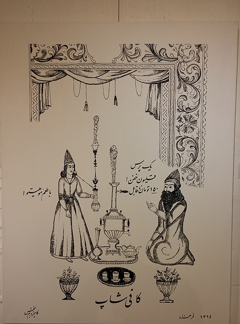 Kambiz-Derambakhsh-Exhibition4