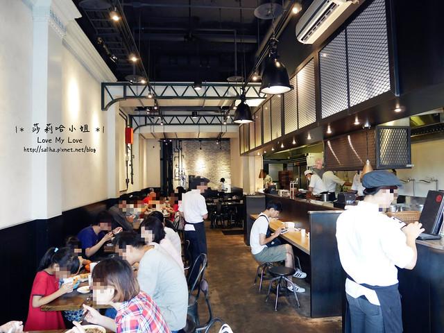 台北車站附近好吃餐廳美食麻膳堂麻辣麵 (6)