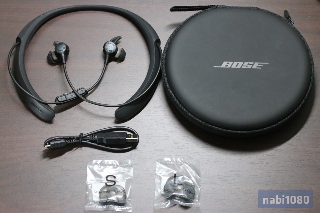 BOSE QuietControl 3005
