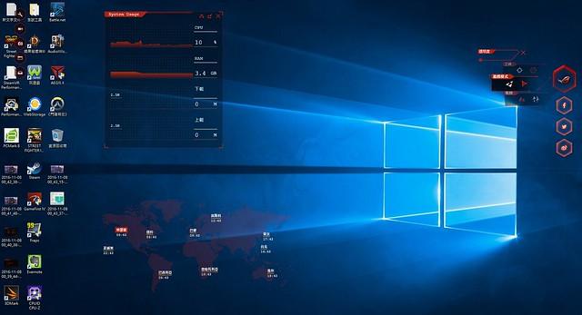 2016-11-08 00_43_49-ASUS DT AEGIS II MatrixAdminController MainWindow