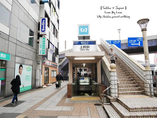 上野寶石飯店住宿Hotel Sardonyx Ueno (21)