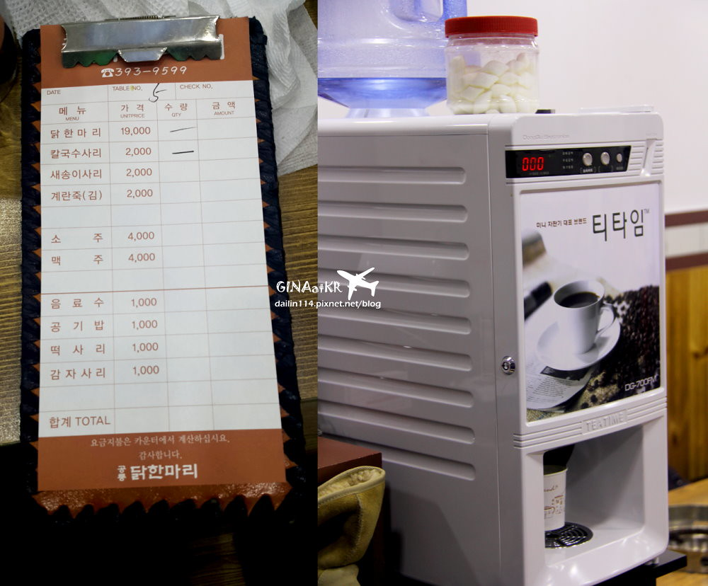 【首爾孔陵一隻雞】新村梨大站美食|附交通方式+劉在錫代言NeNe炸雞店/ 韓式炸雞 @GINA LIN