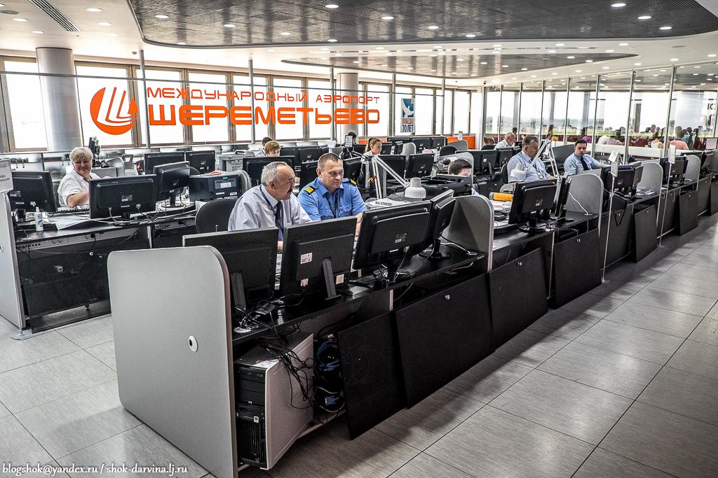 Aeroport-57