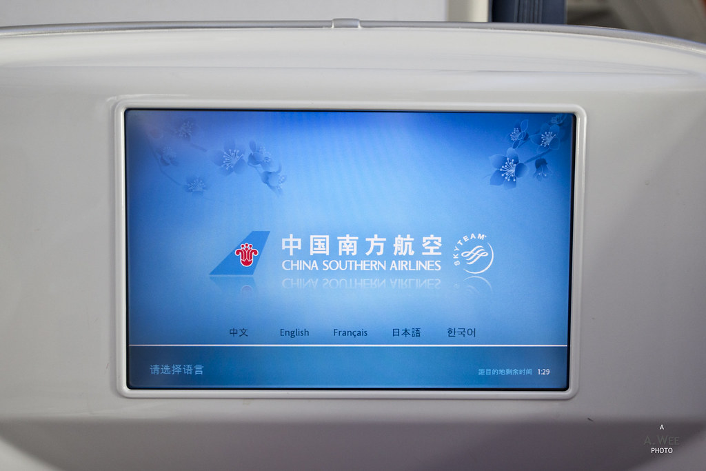 Inflight entertainment main menu