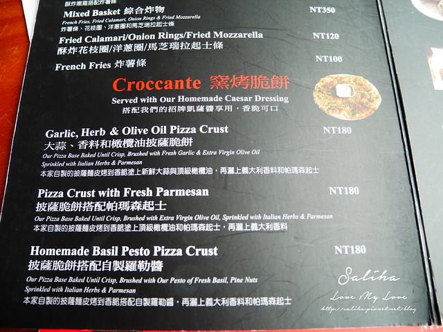 淡水美食餐廳Alleycats Pizza 巷貓餐廳 (6)