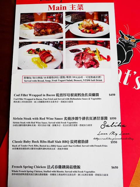淡水美食餐廳Alleycats Pizza 巷貓餐廳 (10)
