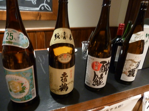 小宮山雄飛オススメの日本酒