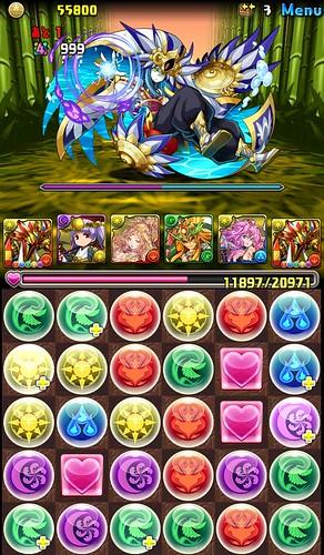 vs_yamatoRush_4_150920