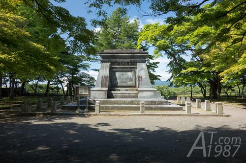 Morioka Castle - Nanbu Toshinaga Monument