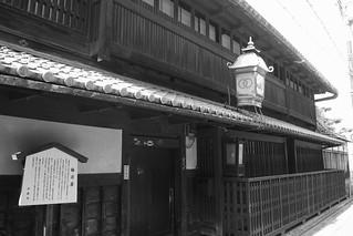 Shimabara area, Kyoto on OCT 30, 2015 (2)