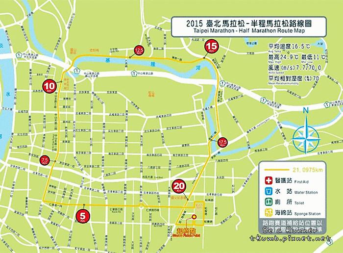2015台北馬拉松20151220_map_HM.gif