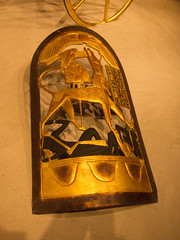 Egyptian chariot shield