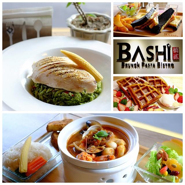 橋貳餐館 Bashi Bashi Bistro cover