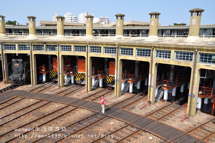 【彰化景點】扇形車庫~火車的家