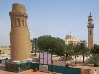 Imam Ali ibn Talib Mosque