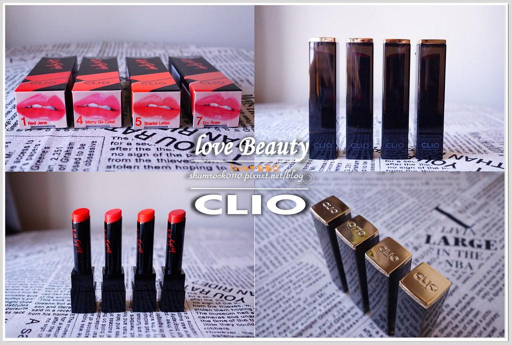 CLIO唇膏加唇釉試色-05