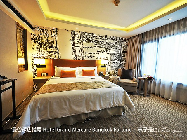 曼谷飯店推薦 Hotel Grand Mercure Bangkok Fortune 205