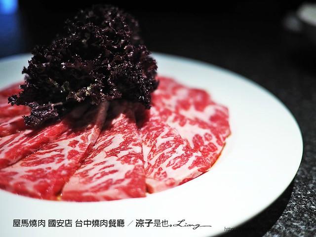 屋馬燒肉 國安店 台中燒肉餐廳 28