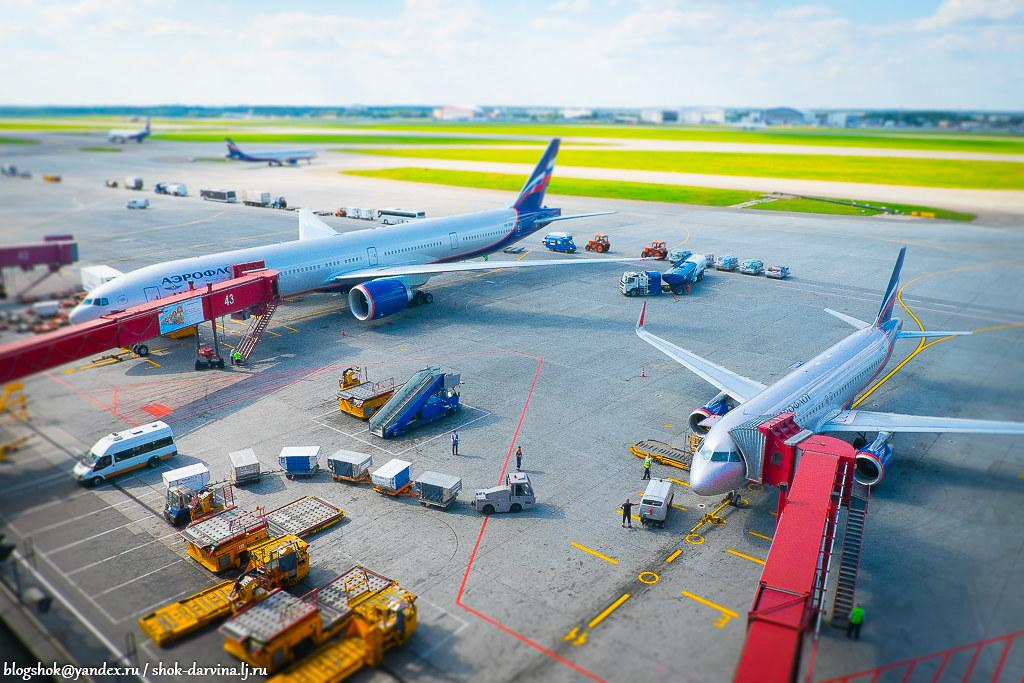 Aeroport-58