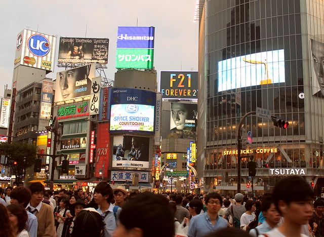 Shibuya Crossing - Japan