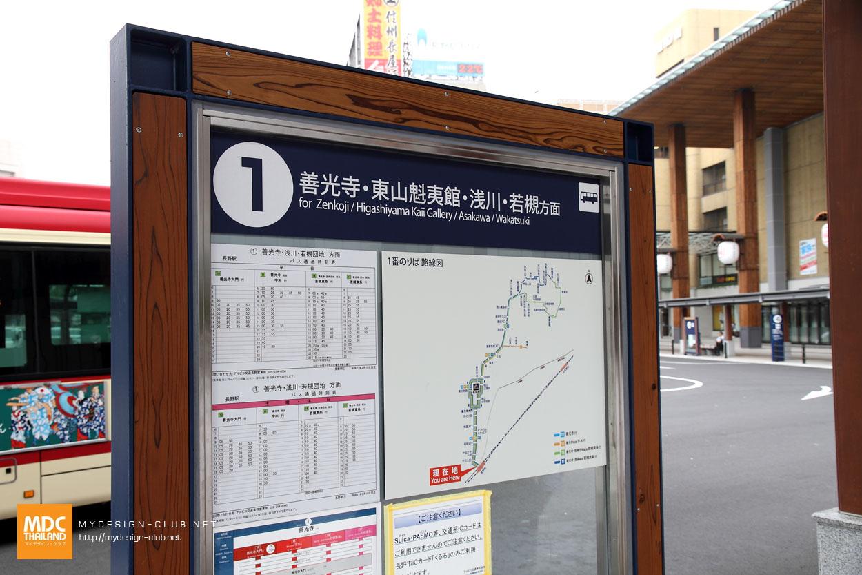 MDC-Japan2015-820