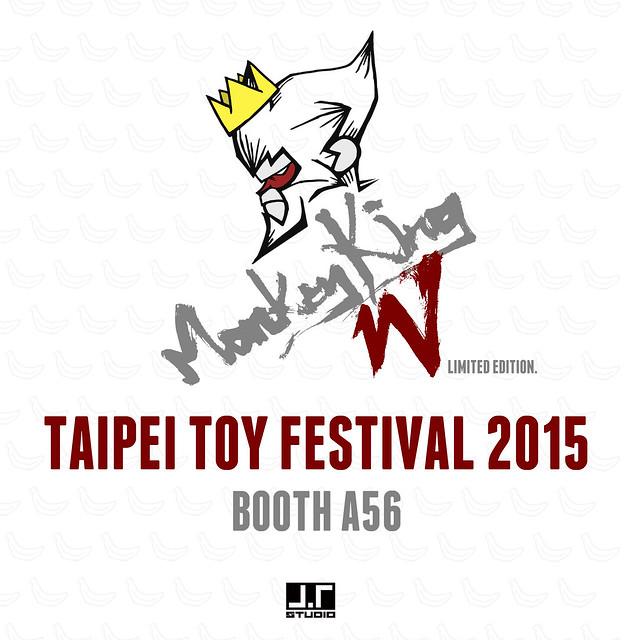 【限定品資訊更新】2015 台北國際玩具創作大展 參展單位介紹:J.T Studio