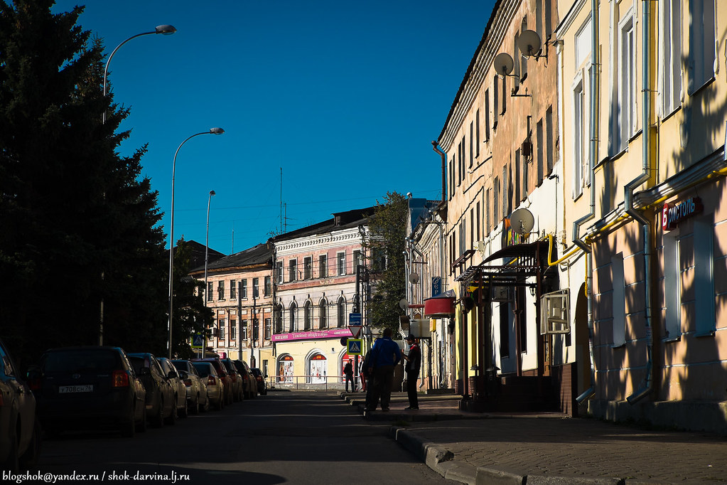 Rybinsk-12