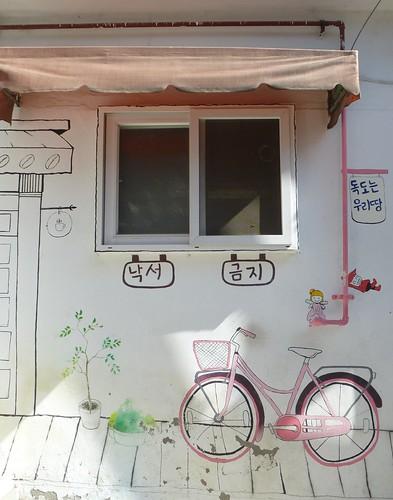 Co-Seoul 2-Parc Naksan (19)