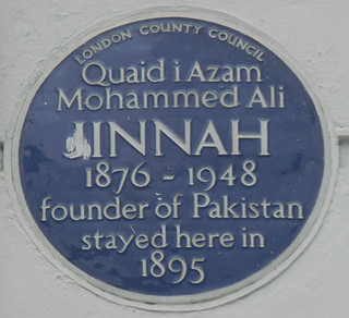 maj plaque 1895