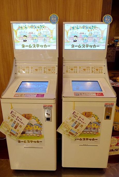 東京必吃船梨精主題咖啡店32