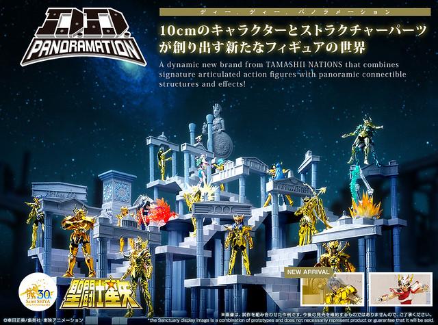 【詳細圖片公開!】《聖鬪士星矢》30週年紀念!熱血新系列『D.D.PANORAMATION』震撼公開!