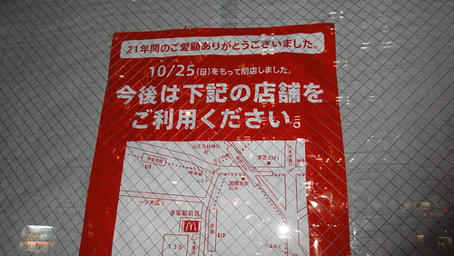 DSC07541.JPG