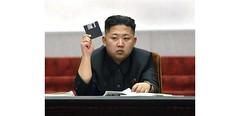 En Corea del Norte sólo tienen 28 páginas web