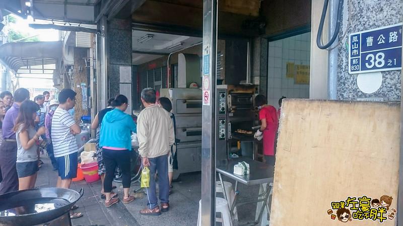 20161022-鳳山無名中式古早味早餐店_9666