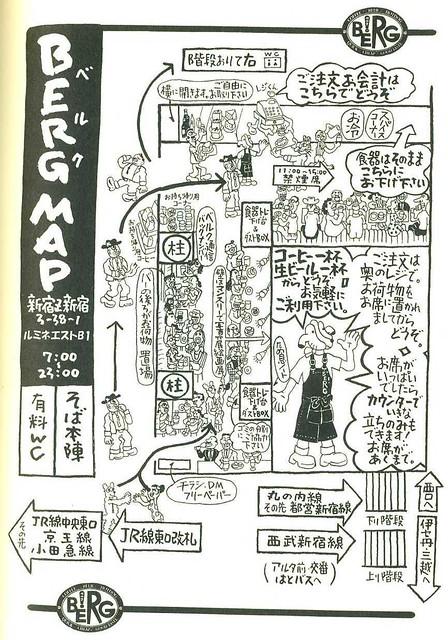 西武新宿線 国鉄新宿駅乗り入れ計画 (81)