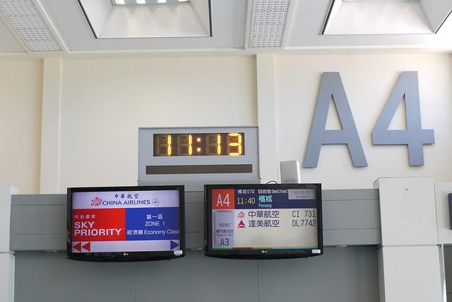 CI0731 從台北飛往檳城