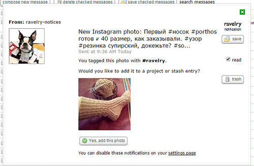 ravelry notification / instagram photo | horoshogromko.ru