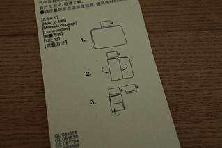 DSC07323.JPG