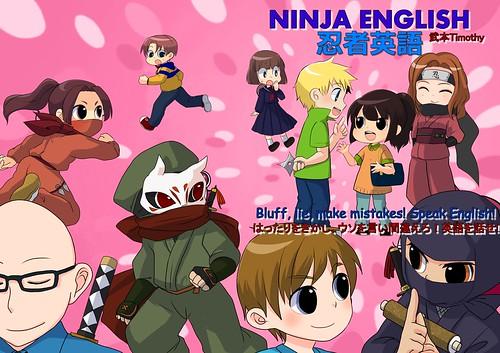 Ninja English Cover by Fujimura Miho