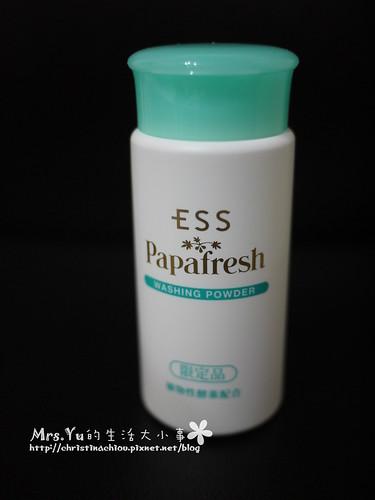 Papafresh木瓜酵素保濕潔顏組