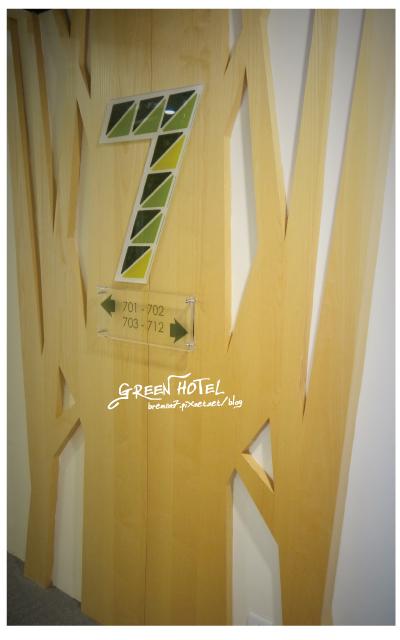 greenhotel-17