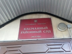 basman_sud