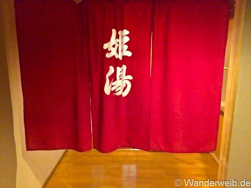 gozenyamaOtsuki (16 von 16)