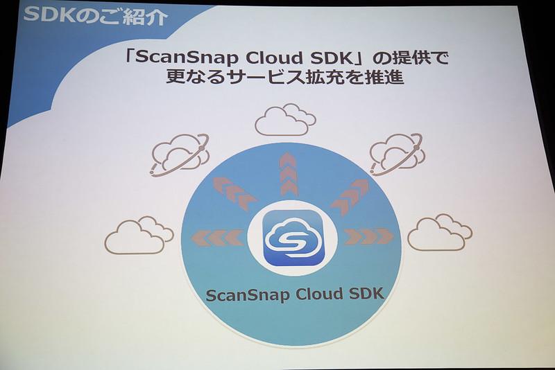 ScanSnapCloud-23