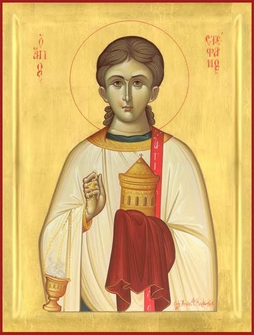 Sfantul Arhidiacon Stefanos