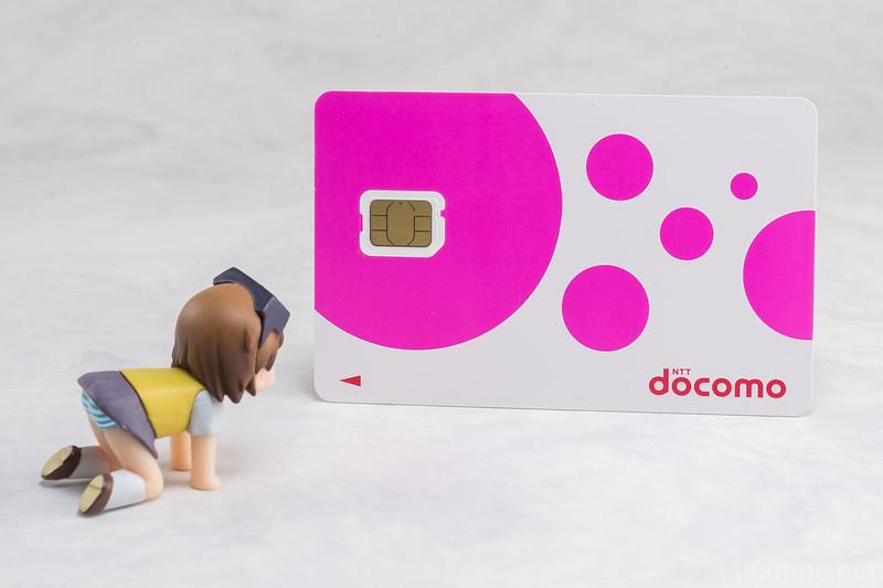 DMMmobile-DSC_3804