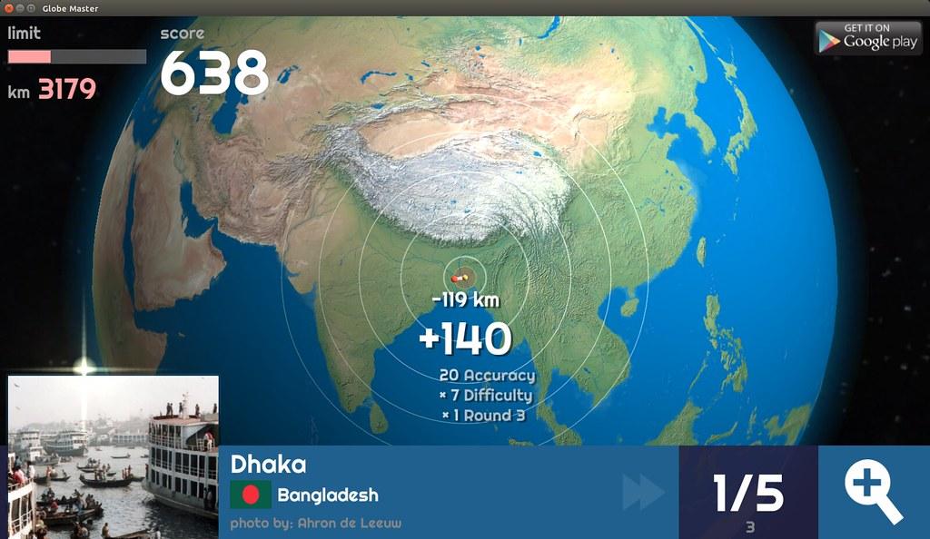 Globe Master 3D - Dhaka
