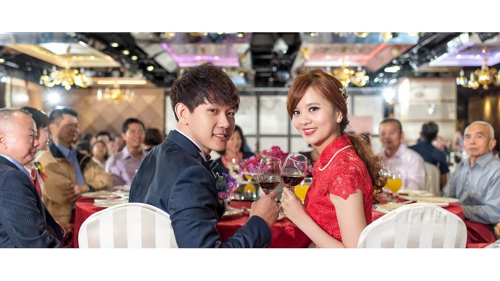 婚攝樂高_婚禮紀錄_035